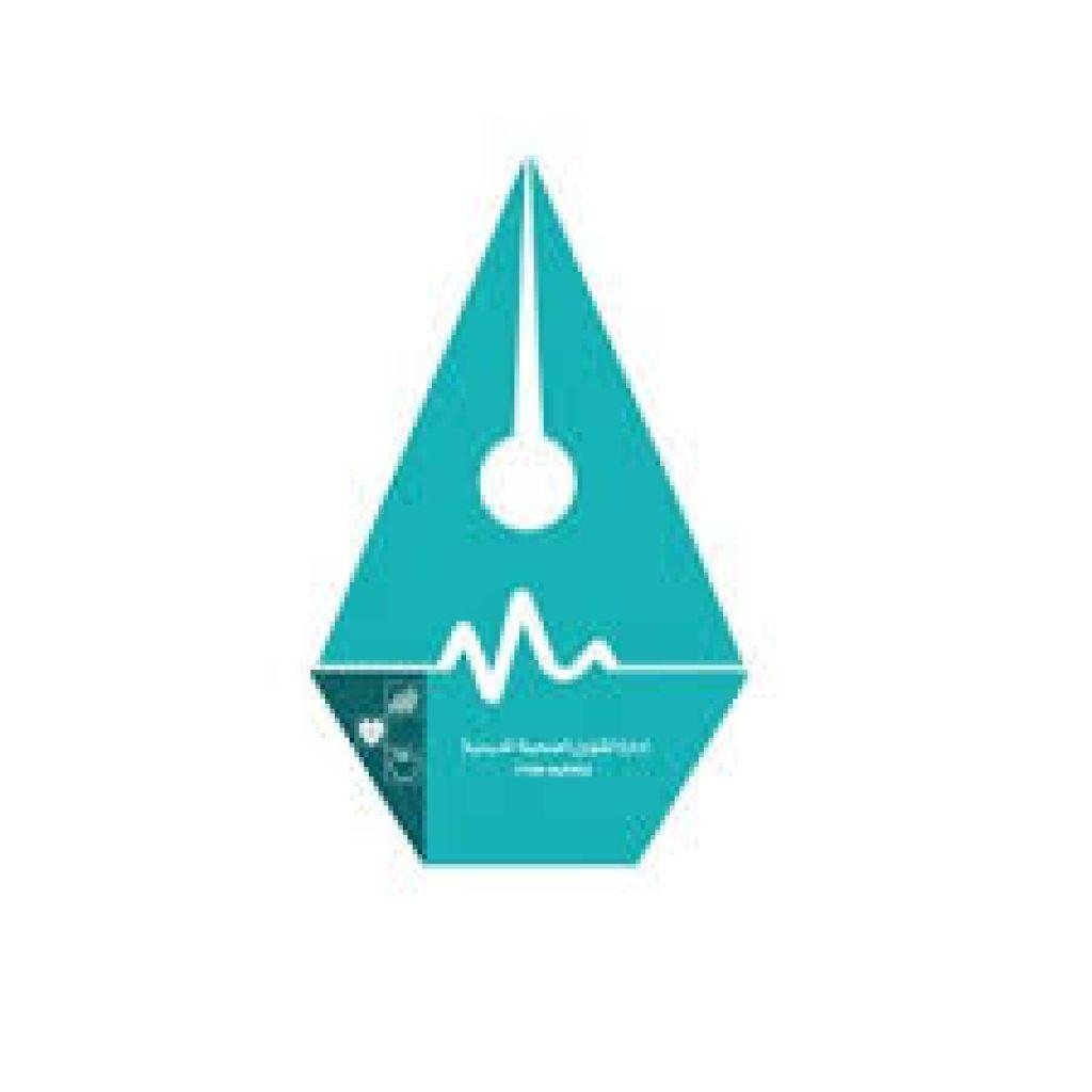 شعار الصحة المدرسية بجدة Kaiza Today