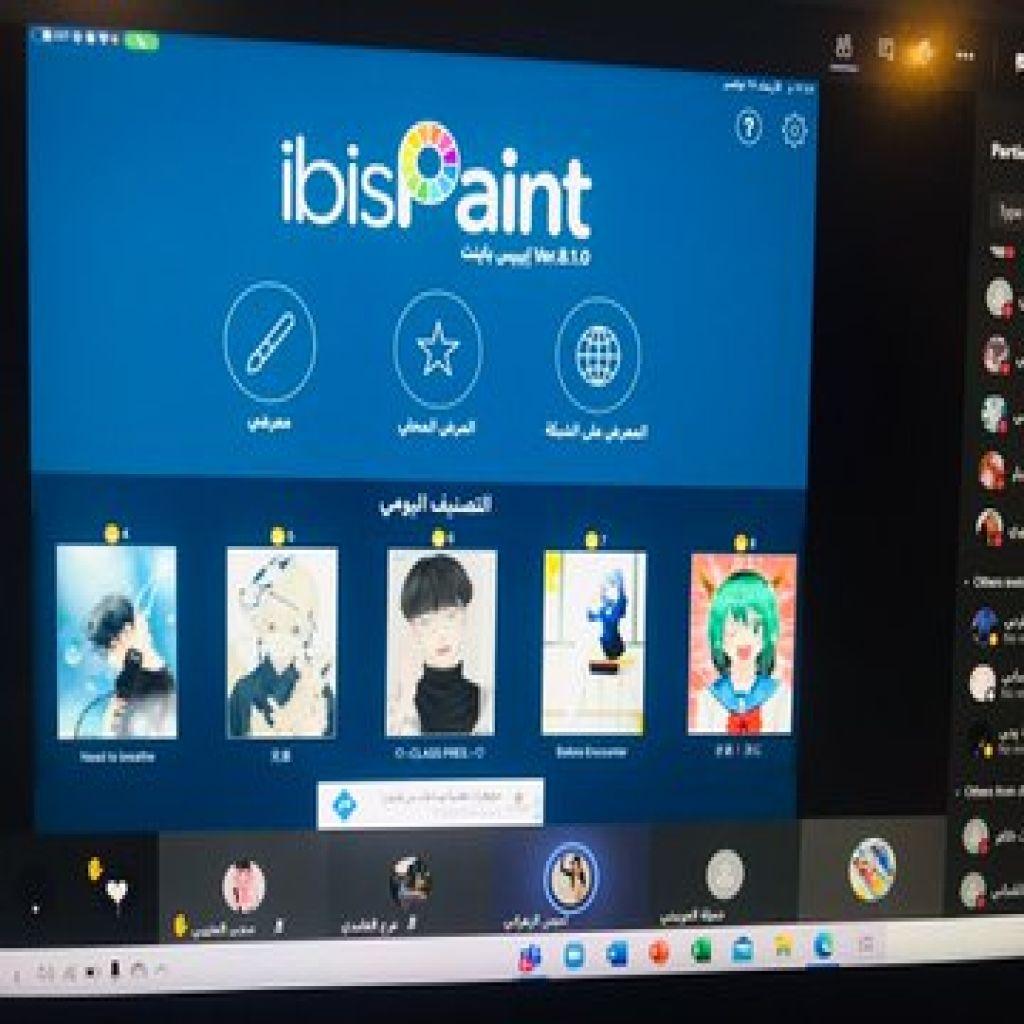 تنفيذ درس أفتراضي من قبل شعبة التربية الفنية