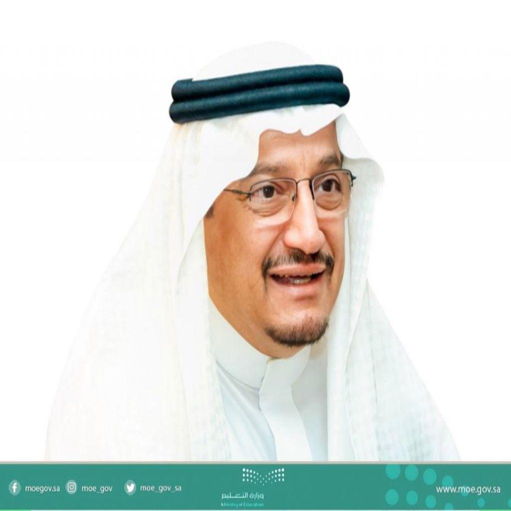 وزير التعليم يهنئ القيادة الرشيدة بمناسبة الذكرى الخامسة